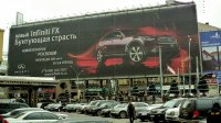 reklama zewnętrzna - billboard